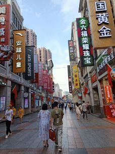 上下九步行街-广州-陕西茂林