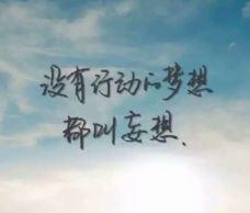 沪上阿姨(红街大地影院店)-六安