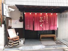 Ressishoyu Menkobo Sanku-大阪-C_Gourmet