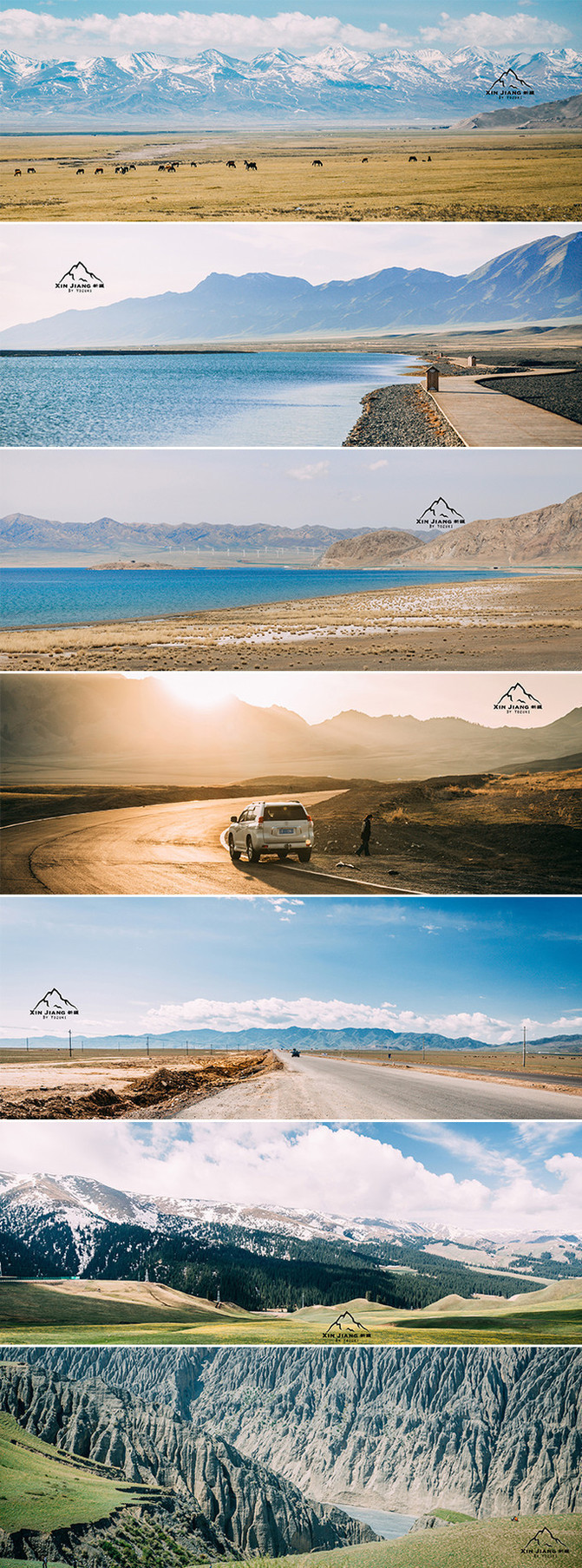 4000公里在路上,去追逐新疆的草原与雪山|伊犁小环线