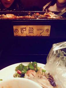 炉鱼(西溪印象城店)-杭州