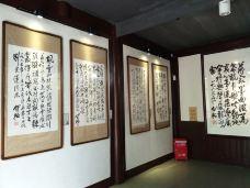邓拓故居-福州-黄裙子