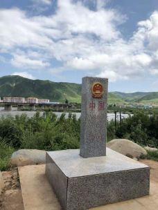 图们口岸-图们-图们江看朝鲜I
