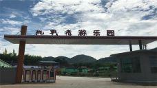 挑战者游乐园-湘乡-Yuaaa