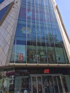苏宁广场-镇江-khcc