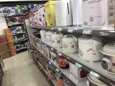 惠大超市-金秀-滇国剑客