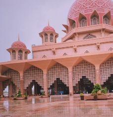 粉红清真寺-布城-世界美食游走达人