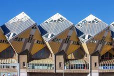 立体方块屋-鹿特丹-doris圈圈