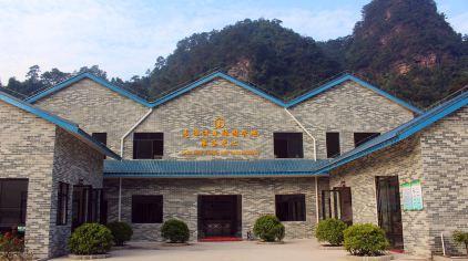汽车旅游营地服务中心