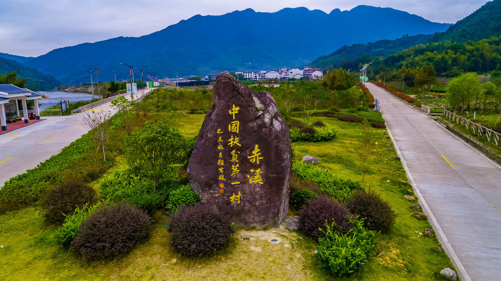 福鼎赤溪村風景區圖片