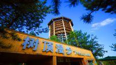 树顶漫步-黄龙-Yuaaa