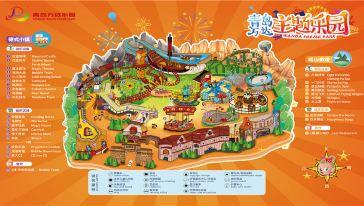 青岛万达主题乐园-首图