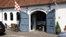 Museumbrouwerij de Roos-希尔法伦贝克