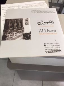 Al Iwan-迪拜-M30****3741