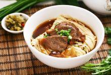 台北美食图片-牛肉面