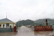 三清湖风景区-玉山-AIian