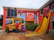 广州市儿童公园-广州-candydogg
