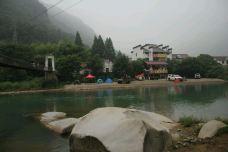 宣城月亮湾休闲山庄-泾县-小熊猫游世界