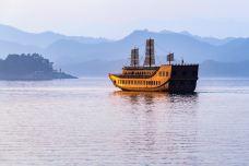 千岛湖梦想扬帆系列游船-千岛湖-AIian