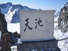5日长春+白山·赏长白山天池+雪地温泉+刘老根大舞台