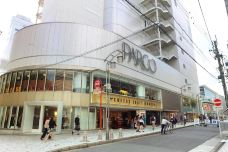Parco Gallery-名古屋-234****816