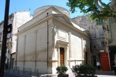 阿维尼翁犹太会堂-阿维尼翁-南湖花豆椒