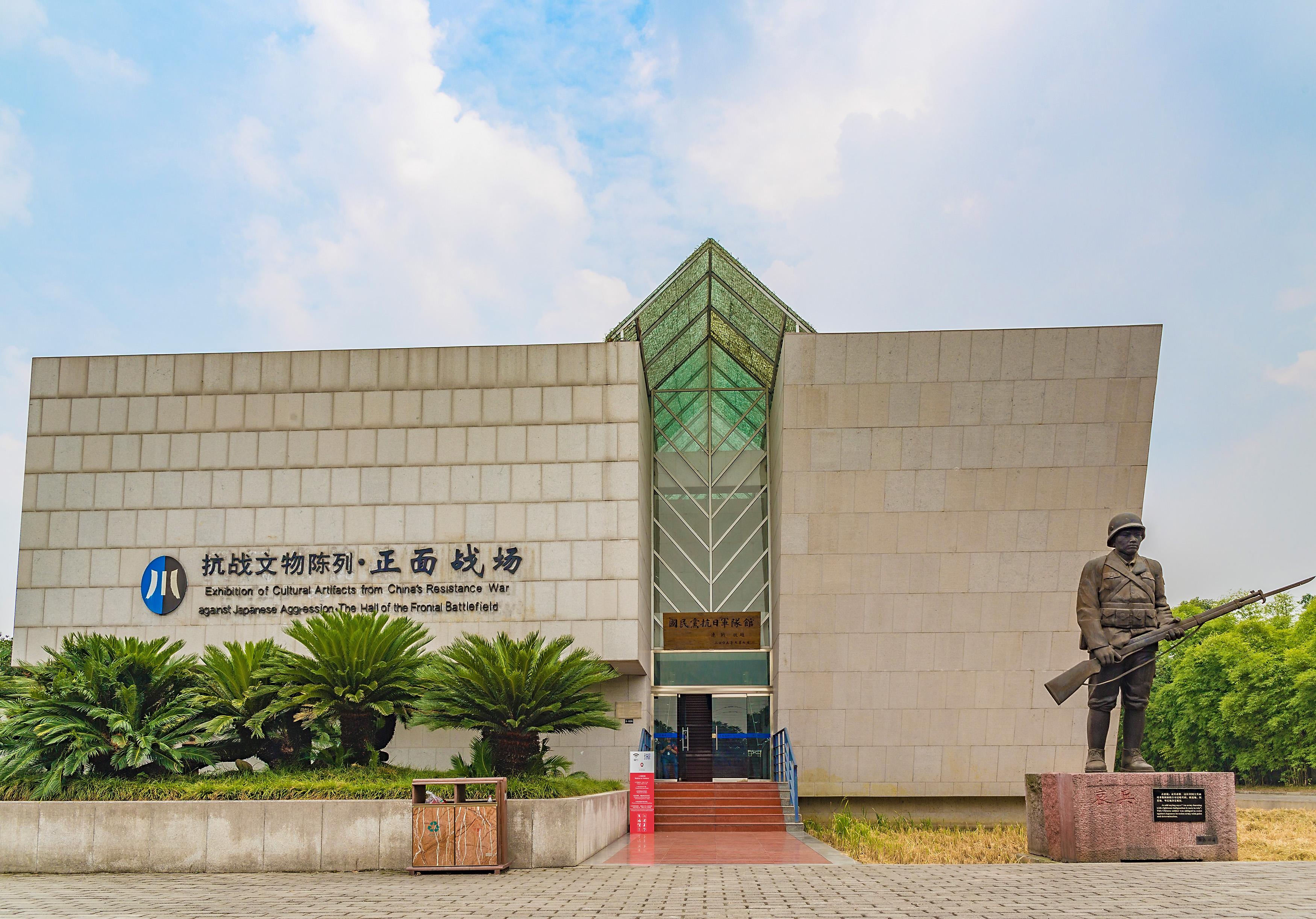 Jianchuan Museum Cluster Ticket