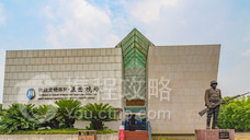 四川建川博物馆聚落