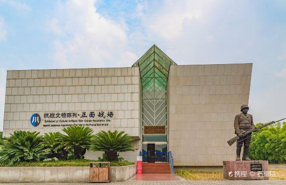 四川建川博物館聚落門票