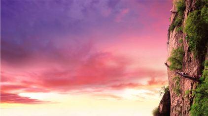 红河丹崖3