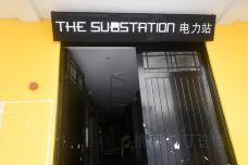 Timbre电力站艺术之家-新加坡-C_image