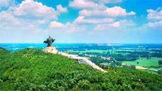 芒砀山大汉雄风景区-永城-Yuaaa