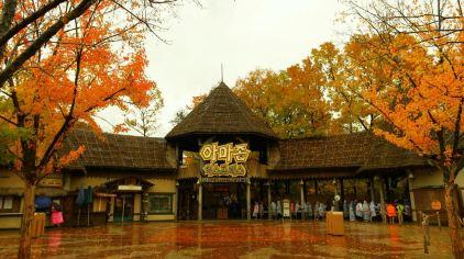 爱宝乐园-2016秋季图片 (12)
