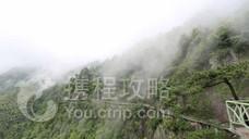 灵江源景区