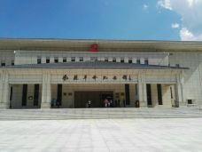 凤县革命纪念馆-凤县