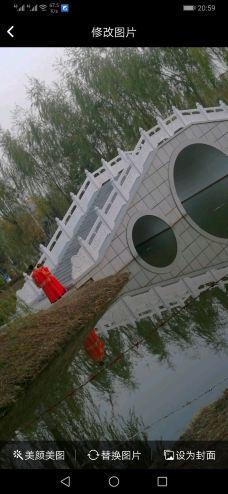 惠民公园-德惠-M29****407