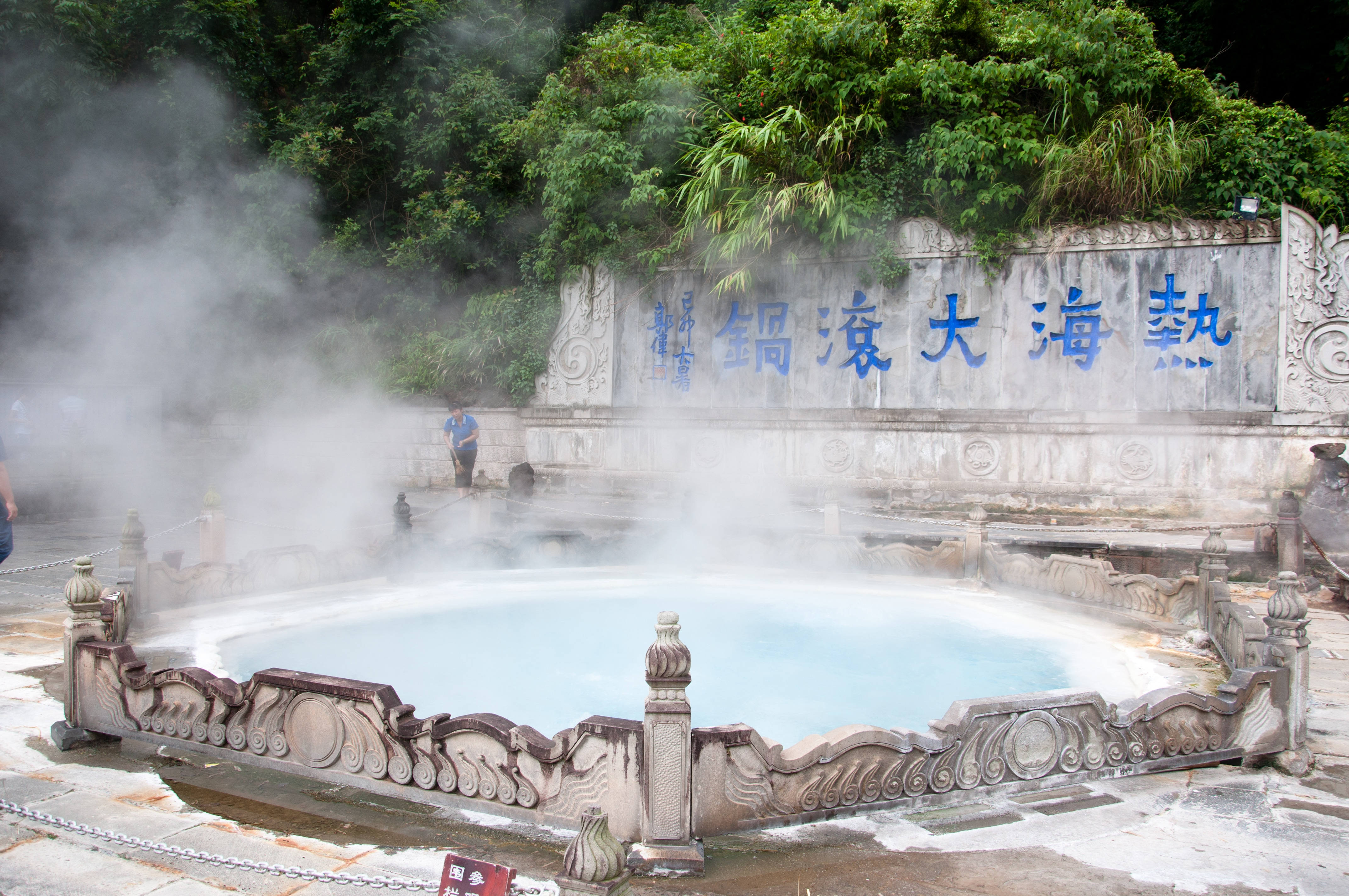 Tengchong Volcano and Thermal Sea Scenic Area