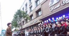 法蘭奇咖啡-天台山-M30****0102