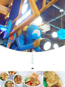 大悦城-天津-jrw小丸子mm