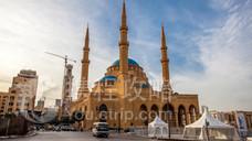 贝鲁特蓝色清真寺