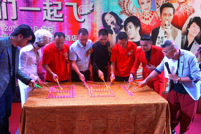 群星演唱会在南宁璀璨呈现 - 涨停版 - 涨停版