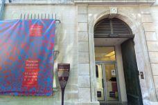 安格拉登博物馆-阿维尼翁