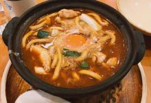 名古屋美食图片-味噌乌冬面