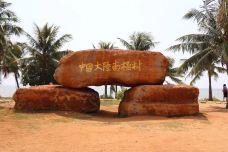 角尾珊瑚保护区-徐闻-May Gong