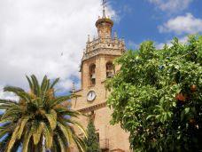 Convento De Clarisas De Santa Isabel De Los Angeles-龙达