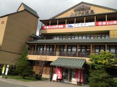 富士山温泉-富士吉田市