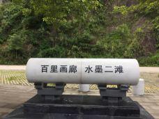 二滩国家森林公园-盐边-杨阳