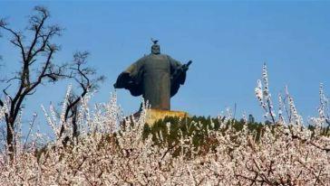 芒砀山大汉雄风景区
