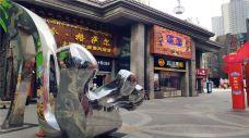 力盟商业巷步行街文化旅游区-西宁-AIian