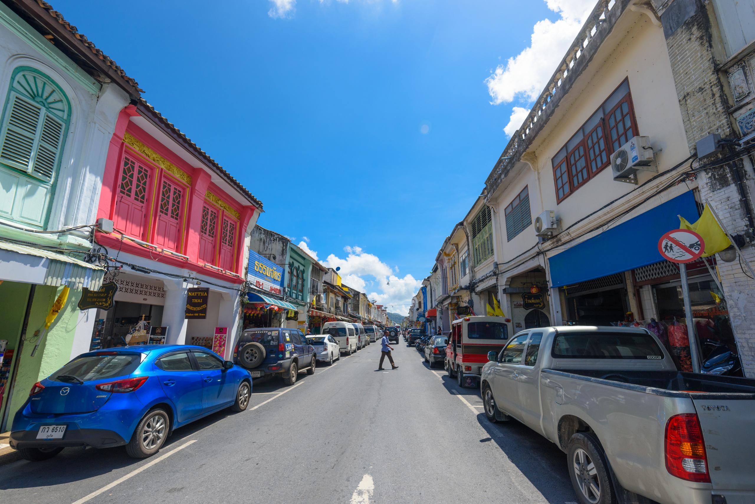 普吉鎮  Phuket Town   -1